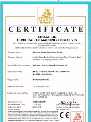 Plastic Sheet Extruder Certificate