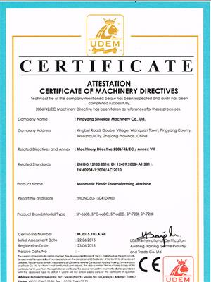 Thermoforming Machine Certificate